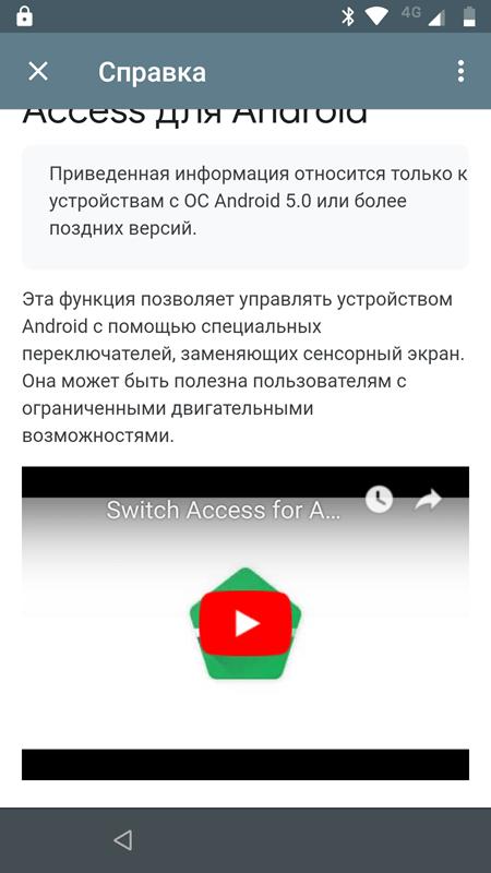 Nokia 1 FRP Bypass - How to Remove FRP Lock Nokia 1 TA ...