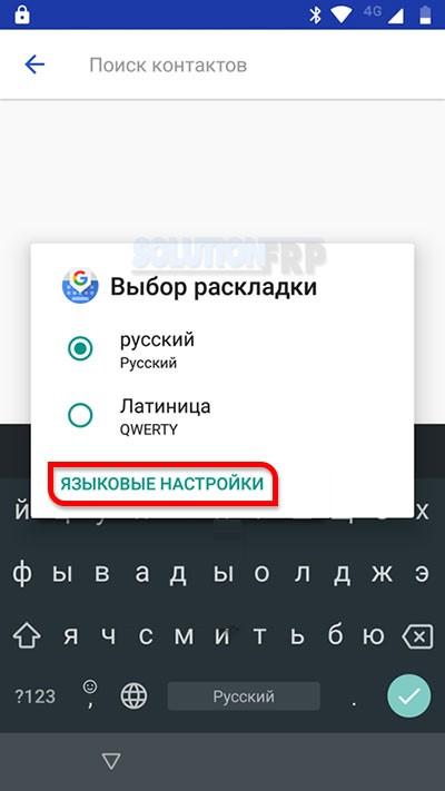 Remove Google FRP Lock on Nokia 8.1